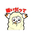 羊の皮をかぶった毒舌テムコロン(個別スタンプ:13)