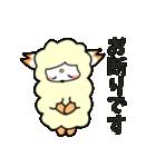 羊の皮をかぶった毒舌テムコロン(個別スタンプ:15)