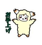 羊の皮をかぶった毒舌テムコロン(個別スタンプ:18)