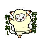 羊の皮をかぶった毒舌テムコロン(個別スタンプ:20)