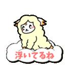 羊の皮をかぶった毒舌テムコロン(個別スタンプ:21)