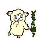 羊の皮をかぶった毒舌テムコロン(個別スタンプ:22)