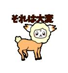 羊の皮をかぶった毒舌テムコロン(個別スタンプ:23)