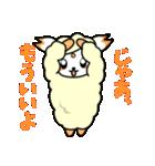 羊の皮をかぶった毒舌テムコロン(個別スタンプ:25)