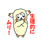 羊の皮をかぶった毒舌テムコロン(個別スタンプ:26)