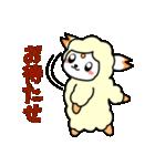 羊の皮をかぶった毒舌テムコロン(個別スタンプ:27)