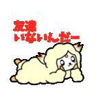 羊の皮をかぶった毒舌テムコロン(個別スタンプ:30)