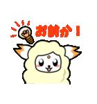 羊の皮をかぶった毒舌テムコロン(個別スタンプ:31)