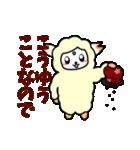 羊の皮をかぶった毒舌テムコロン(個別スタンプ:32)