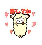 羊の皮をかぶった毒舌テムコロン(個別スタンプ:33)