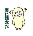 羊の皮をかぶった毒舌テムコロン(個別スタンプ:35)
