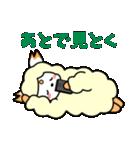 羊の皮をかぶった毒舌テムコロン(個別スタンプ:36)