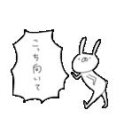 うさぎ帝国 〜愛の告白〜(個別スタンプ:01)