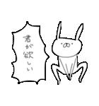 うさぎ帝国 〜愛の告白〜(個別スタンプ:02)