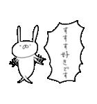うさぎ帝国 〜愛の告白〜(個別スタンプ:04)