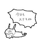 うさぎ帝国 〜愛の告白〜(個別スタンプ:05)