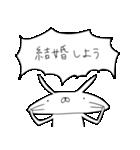 うさぎ帝国 〜愛の告白〜(個別スタンプ:06)