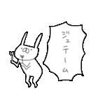 うさぎ帝国 〜愛の告白〜(個別スタンプ:07)