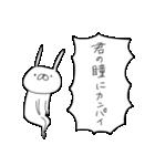 うさぎ帝国 〜愛の告白〜(個別スタンプ:08)