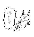 うさぎ帝国 〜愛の告白〜(個別スタンプ:09)