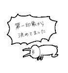 うさぎ帝国 〜愛の告白〜(個別スタンプ:10)
