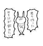 うさぎ帝国 〜愛の告白〜(個別スタンプ:11)