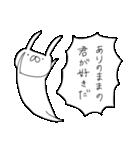うさぎ帝国 〜愛の告白〜(個別スタンプ:12)