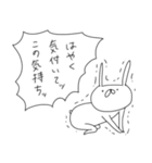うさぎ帝国 〜愛の告白〜(個別スタンプ:13)