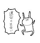 うさぎ帝国 〜愛の告白〜(個別スタンプ:15)