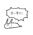 うさぎ帝国 〜愛の告白〜(個別スタンプ:16)