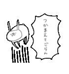 うさぎ帝国 〜愛の告白〜(個別スタンプ:20)