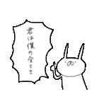 うさぎ帝国 〜愛の告白〜(個別スタンプ:21)