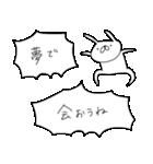 うさぎ帝国 〜愛の告白〜(個別スタンプ:25)