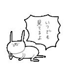 うさぎ帝国 〜愛の告白〜(個別スタンプ:26)