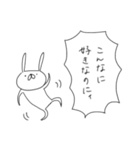 うさぎ帝国 〜愛の告白〜(個別スタンプ:27)