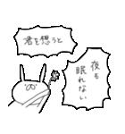 うさぎ帝国 〜愛の告白〜(個別スタンプ:29)