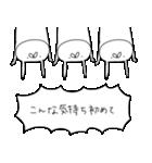 うさぎ帝国 〜愛の告白〜(個別スタンプ:30)