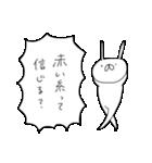 うさぎ帝国 〜愛の告白〜(個別スタンプ:33)
