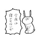 うさぎ帝国 〜愛の告白〜(個別スタンプ:34)