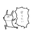 うさぎ帝国 〜愛の告白〜(個別スタンプ:35)