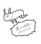 うさぎ帝国 〜愛の告白〜(個別スタンプ:36)
