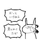 うさぎ帝国 〜愛の告白〜(個別スタンプ:37)