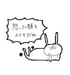 うさぎ帝国 〜愛の告白〜(個別スタンプ:38)