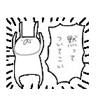 うさぎ帝国 〜愛の告白〜(個別スタンプ:39)
