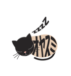 文字猫(個別スタンプ:2)
