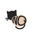 文字猫(個別スタンプ:4)