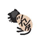 文字猫(個別スタンプ:9)