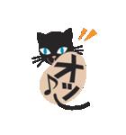 文字猫(個別スタンプ:15)
