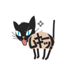 文字猫(個別スタンプ:17)