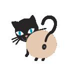 文字猫(個別スタンプ:20)